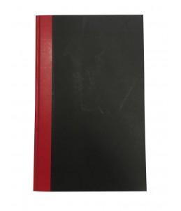 Cahier ligné de 200 pages - 20 x 32 cm